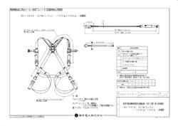 SH-560K-3_図面